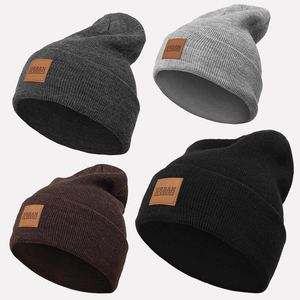 a5586023 Custom Beanie Wholesale, Beanie Suppliers - Alibaba