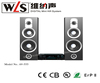/product-detail/wls-stereo-wooden-speaker-av-555-home-theatre-portable-audio-player-use-home-theater-surround-sound-system-2002117605.html
