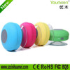 Low price original design shower wireless bluetooth speaker with strong suction cup