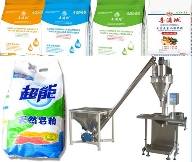 electric cement detergent powder filling flour packing machine with 1 year warranty