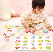 baby educational wooden puzzle toy