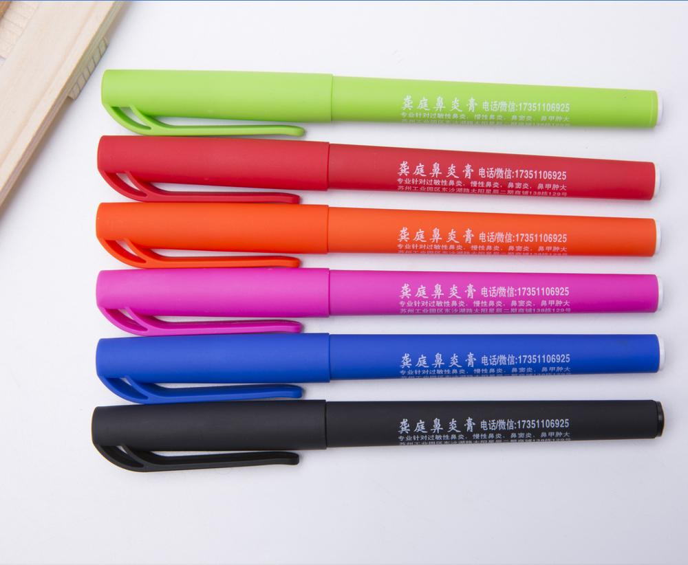 Wholesale 0.5mm Multi-colored Spray Adhesive Gel Pen with customized Logo