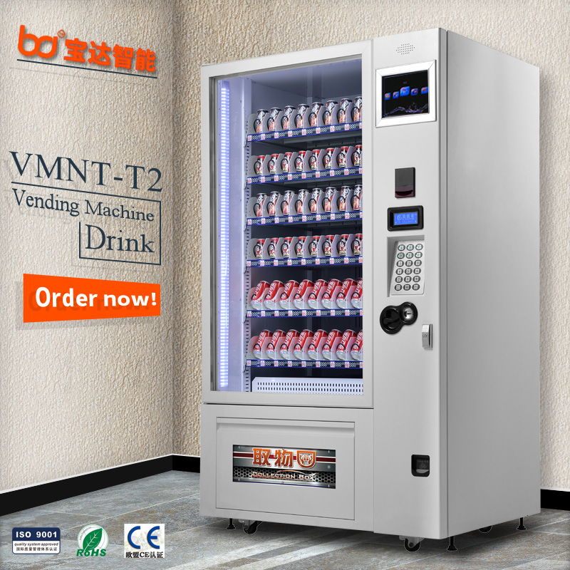 Coin Operated Automatic Feminine Hygiene Vending Machine With Advertising Player