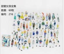 6-49 шт./лот, бумажная наклейка в стиле ретро для милых девушек, японский и корейский стиль, дневник, декоративный стикер, Детские Канцелярские...(Китай)