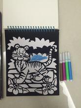 fuzzy art 2016 children magic velvet coloring books - Velvet Coloring Book