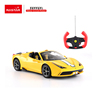 Rastar 1:14 scale Ferrari rc convertible baby car with remote control