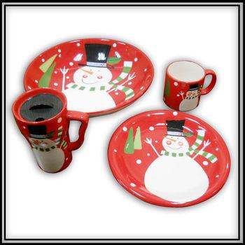 Christmas dish set mug setplate set  sc 1 st  Alibaba & Christmas Dish SetMug SetPlate Set - Buy Christmas Plate And Mug ...