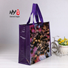 Side sewing fine wireless head pp woven shopping tote bag