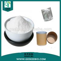 2017 Geekee Supply Veterinary drug raw material 99% Chloramphenicol powder