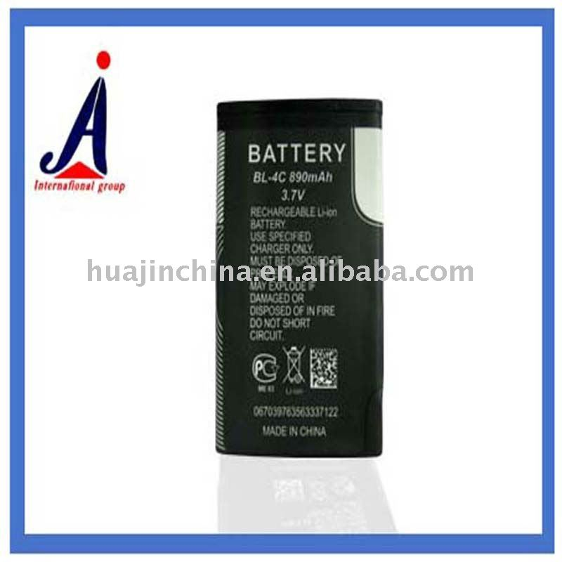 Double IC battey for Nokia BL-4C