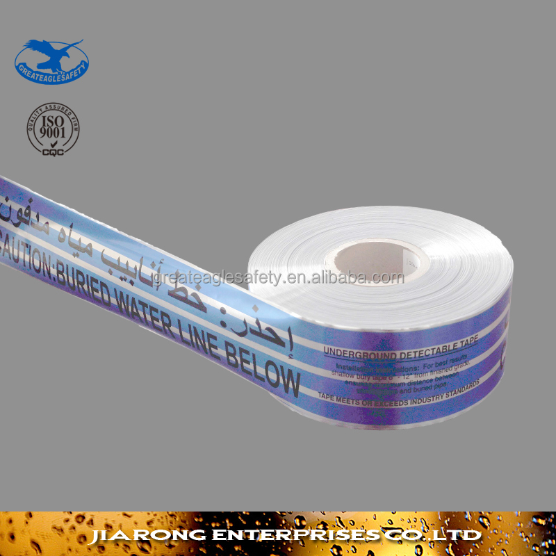 Cheap price Underground detectable warning barricade tape TP524
