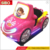 Fairground rides popular in 2017 coin operated kiddie rides on cars for sale