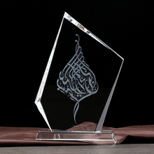 3d Laser Engraved Crystal Islamic Wedding Crystal Gift