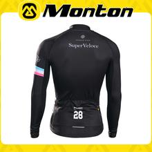Fleece Cycling Jersey e4c59b21f