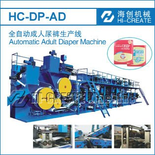 best selling products in japan Automatic Adult Diaper Machine