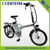 2015 good quality ebike retail security device system signs