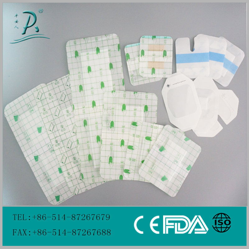 Free sample self adhesive medical waterproof wound dressing set material with CE ISO