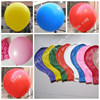 36 inch party supply flat balloon/latex balloon
