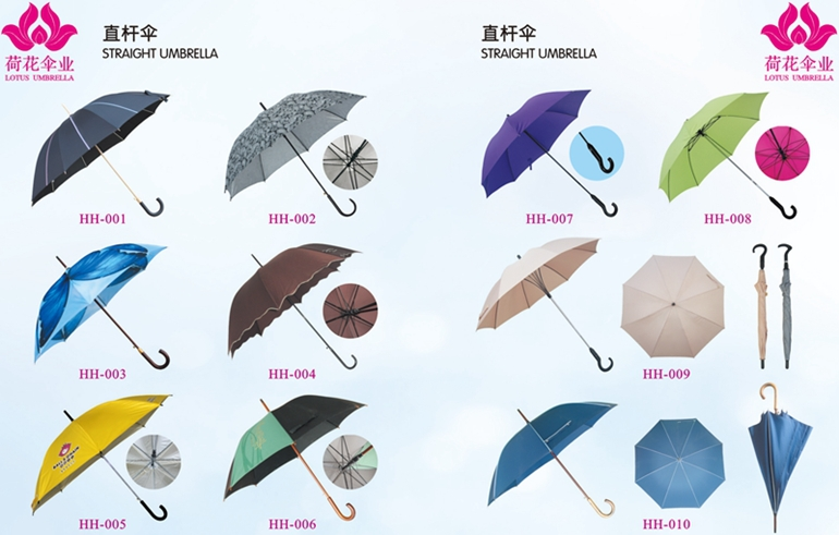 Ladies fashion lace sun straight umbrella