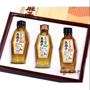 Gift Packing Yaomazi brand Seasoning Oil