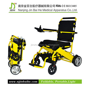 Cheap price adjustable armrest and footrest small light portable power handicapped electric wheelchair prices