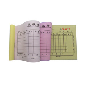 china air waybill printing wholesale alibaba