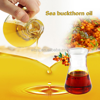 GMP certificate supply Food grade,GMP health care Sea buckthorn oil
