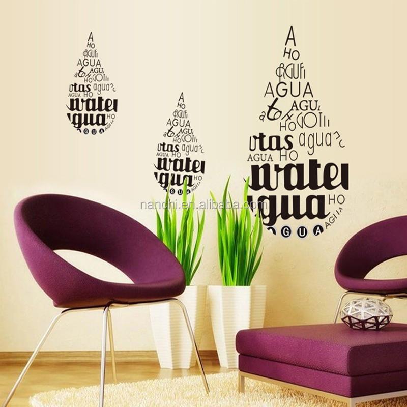 alta calidad ingls caracteres quote art wall sticker vinilo home room decor extrable impermeable bao de