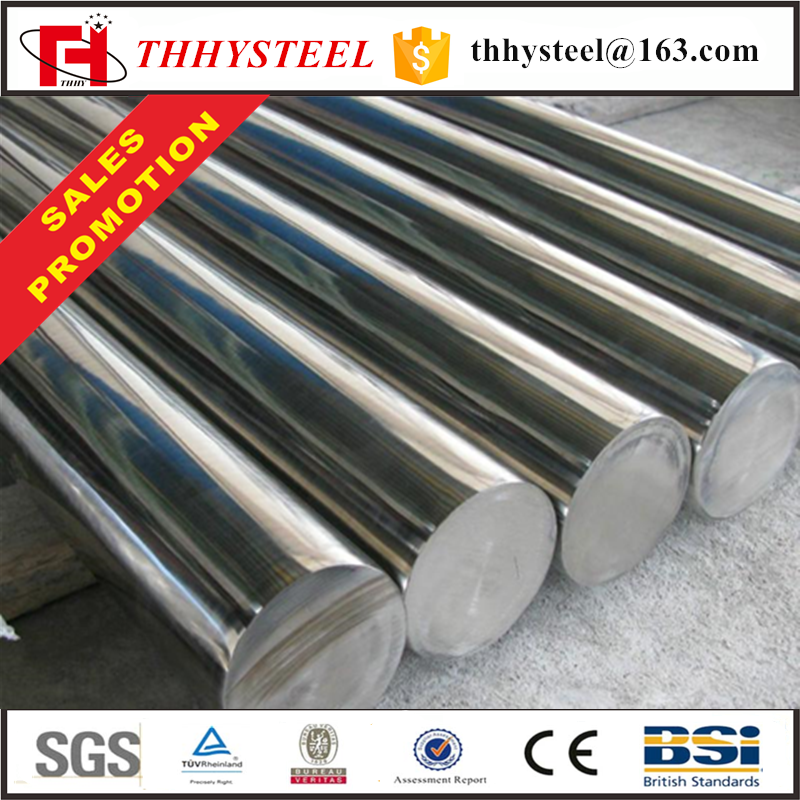 chinese providers 304 stainless steel rod 2mm price per kg