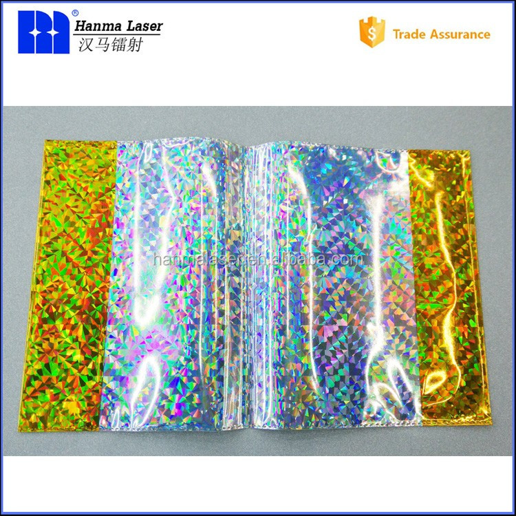 holographic wholesale book cover   buy photo book covers