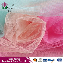 Free sample fabric curtain for polyester mosquito net
