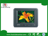 high definition 5.6 inch 12V LCD display car parking system