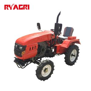 Buy cheap small compact 18hp 20hp chinese farm mini new tractors with good price
