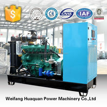 low noise energy saving 10kw -150kw natural gas generator