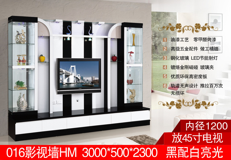 Modern Living Room Mini Bar Furniture Design Lcd Tv Unit