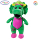 D370 Cartoon Animal Female Barney Plush Stuffed Toy Green Baby Gifts Soft Barney Plush Toy