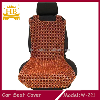 Summar Massage Wooden Bead Car Seat Cushion Cover