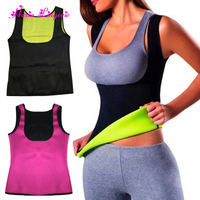 Private Label Neoprene Vest Waist Slimming Body Shaper Girdle