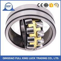 China self-aligning roller bearing 22309