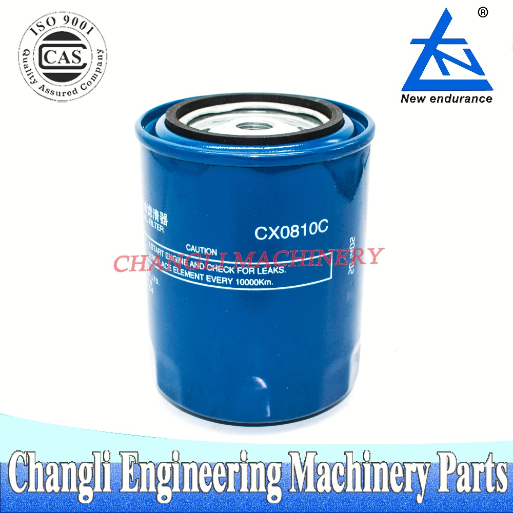 Filter Change Suppliers And Manufacturers At Stone Fuel Filters