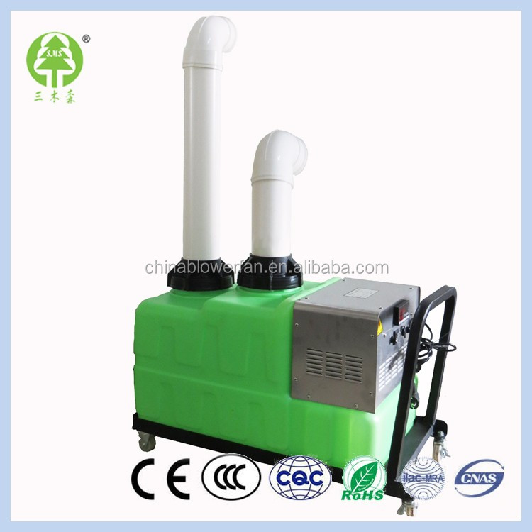 Mist System Product : Industrial stand electric fog cooling gg u water mist