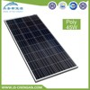 elastic solar panel set photovoltaic panels for sale solar cell price