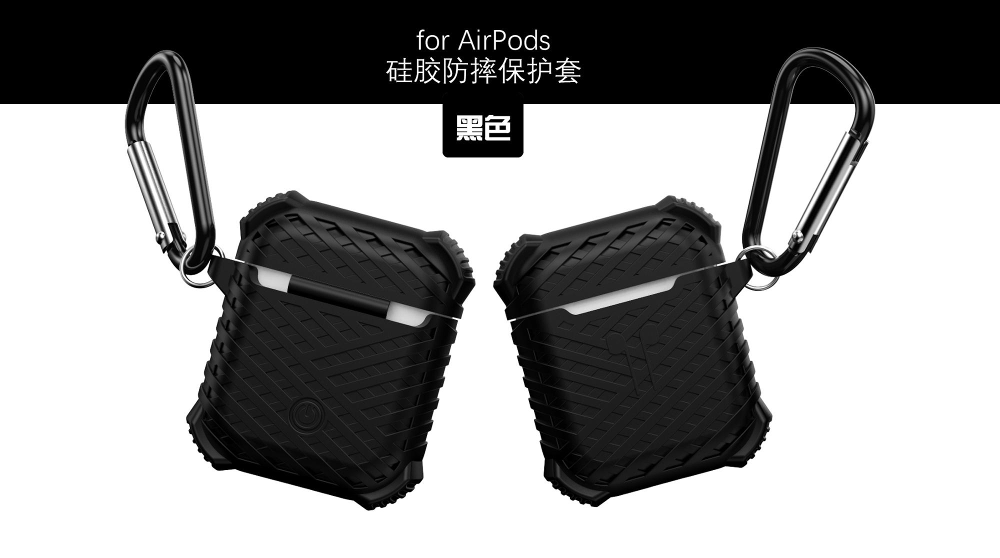 Wholesale High Quality Silicone Case For Airpod Protective For Airpod  Case Wireless Earphone