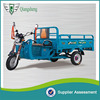 battery operat three wheel pedal tricycle for cargo loading