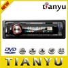 7 inch motorized retractable DVD player RDS DAB car audio RCA USD SD AUX MP3 car mp3 double din car dvd player with gps for