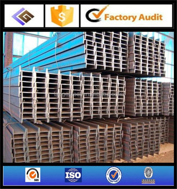 Hot rolled structure steel i beam ipe ipn price i steel buy ipe i steel i beam steel metal - Beam ipn ...