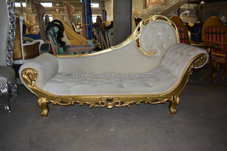 For sale antique chaise lounge antique chaise lounge for Antique style chaise