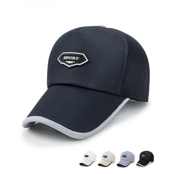 dd437dffe1198 Summer Spring Africa Outdoor Dry Fit Cap Hat Sun-proof Breathable Sports  Cap Hat Super