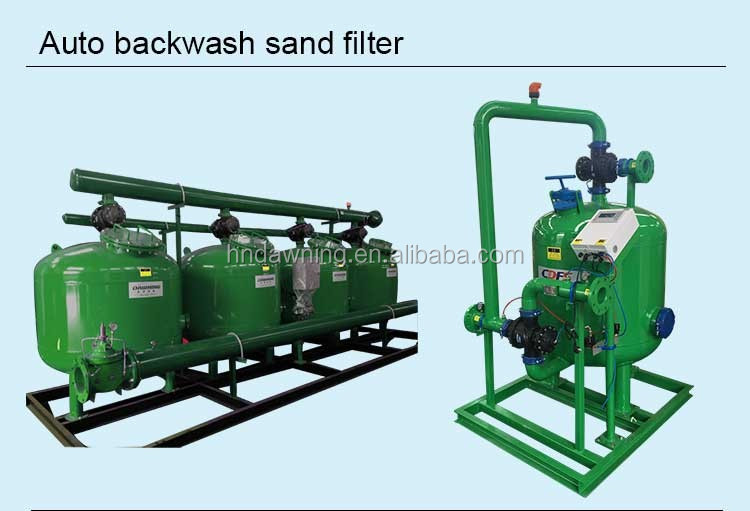 Stainless steel collector automatic backwash industrial