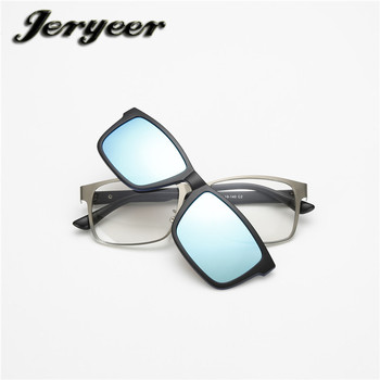32bc8a72c0f Blue Material Frame Sunglasses Clip on Glasses Guangzhou Sunglasses  Polarized